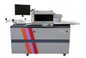 DSD-130 Automatic Aluminum Channel Letter bending Machine